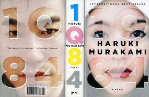 Японская литература Харуки Мураками