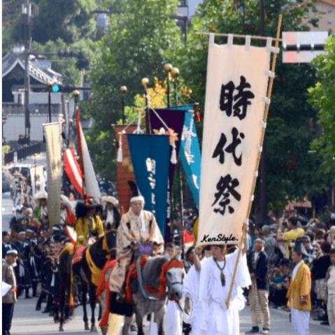 Фестивалей Японии 11