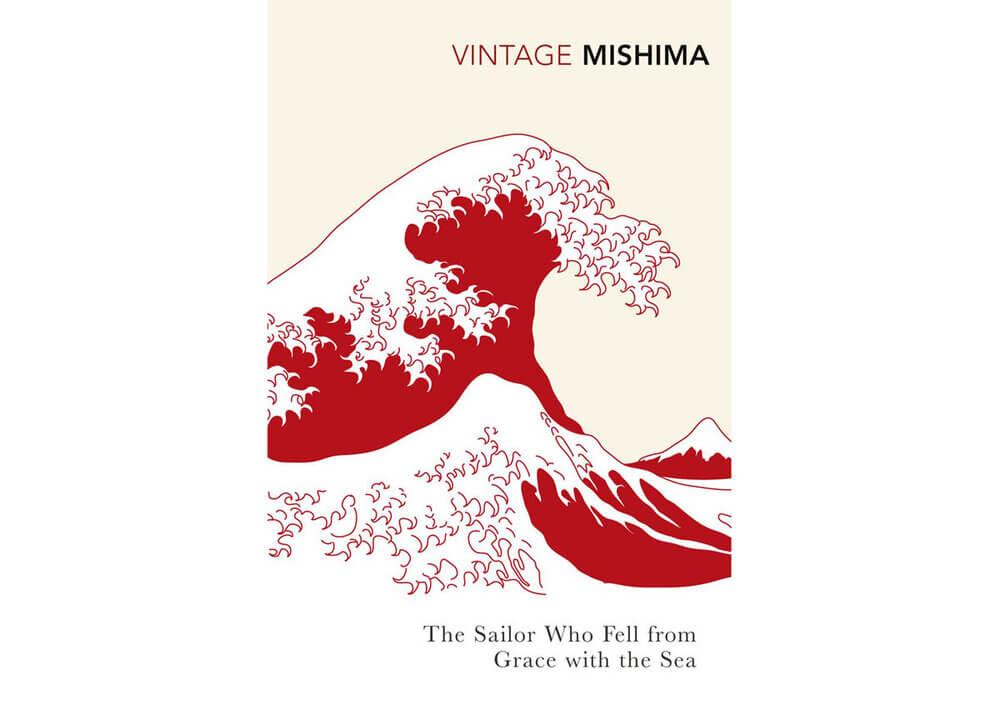 Японские книги моряк упавший с моря
