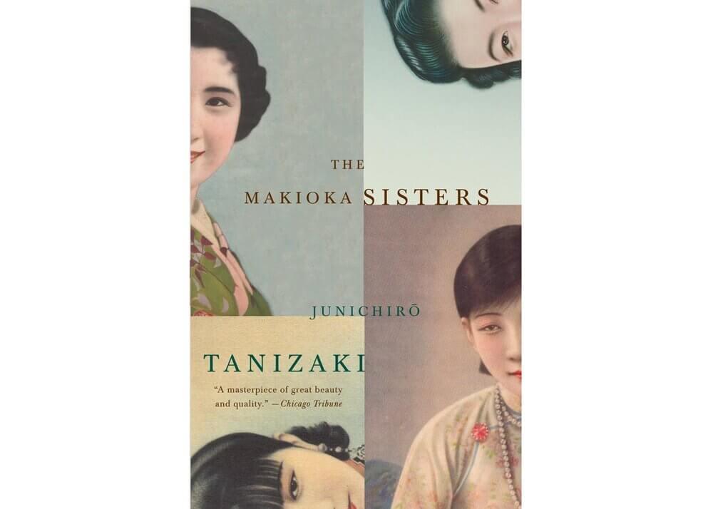 Японские книги сестры Макиока