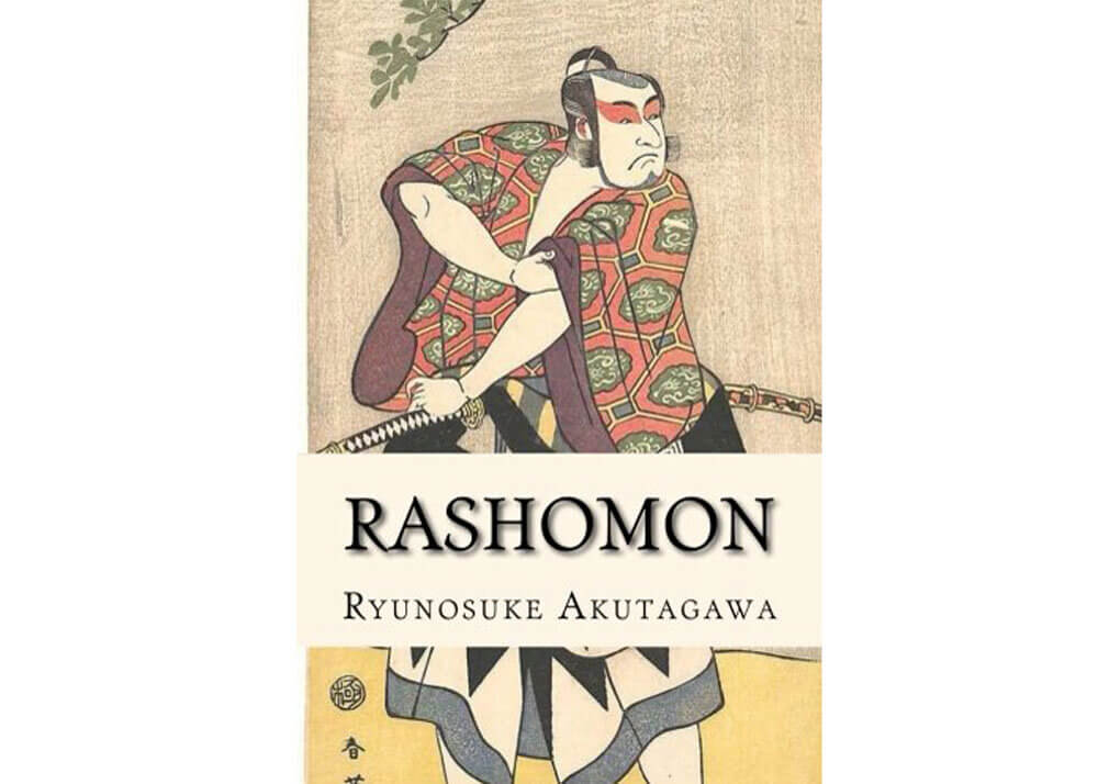 Японские книги Расёмон
