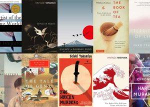 Японские книги