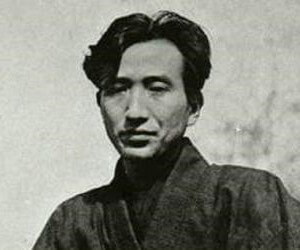 Осаму Дазай