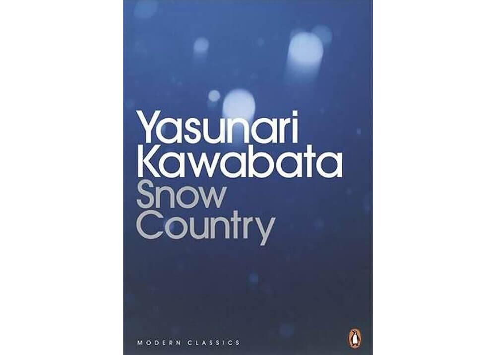 Японские книги Снежная страна
