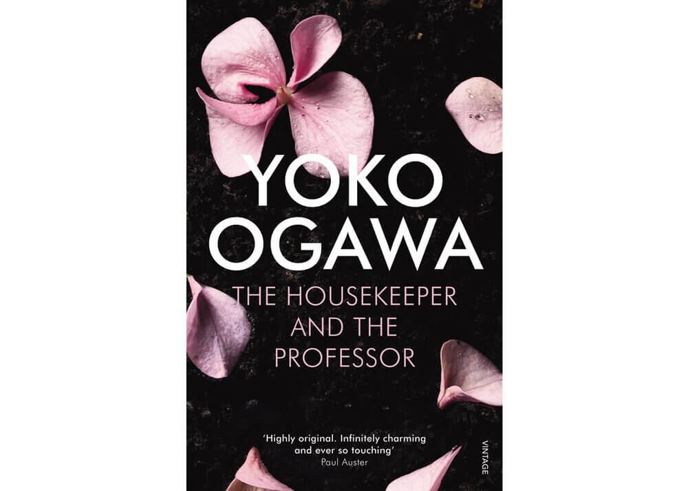 Японские книги Экономка и профессор