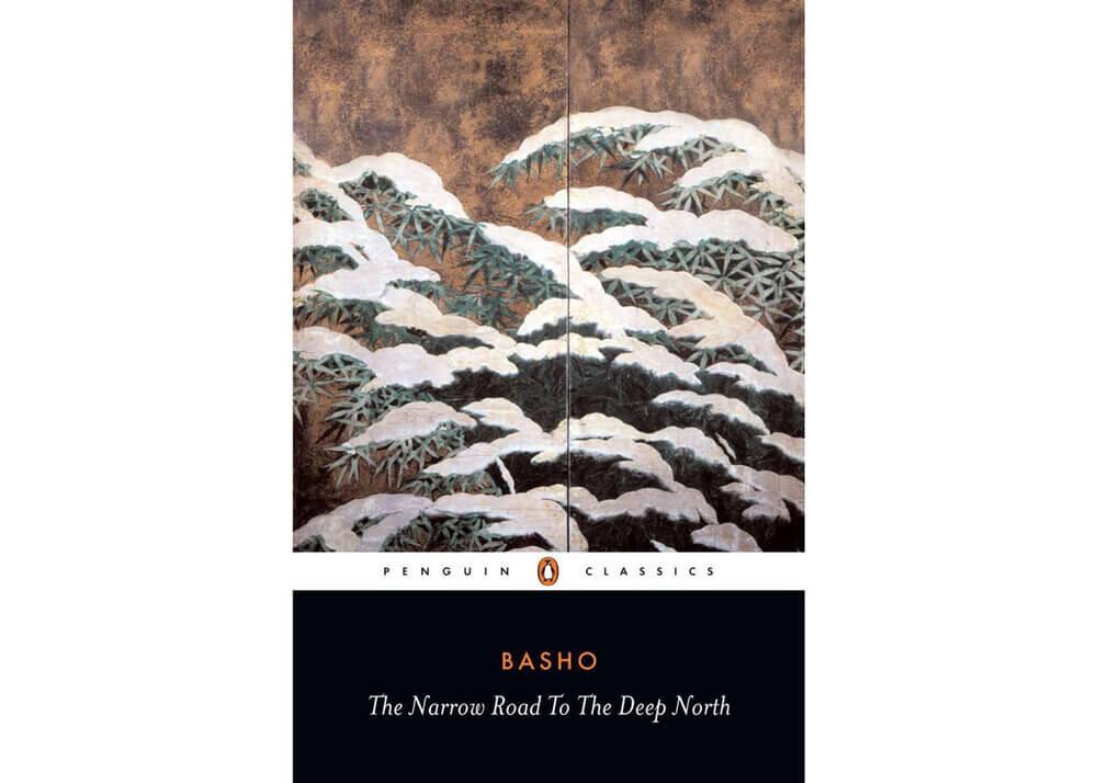 Японские книги узкая дорога на глубокий север