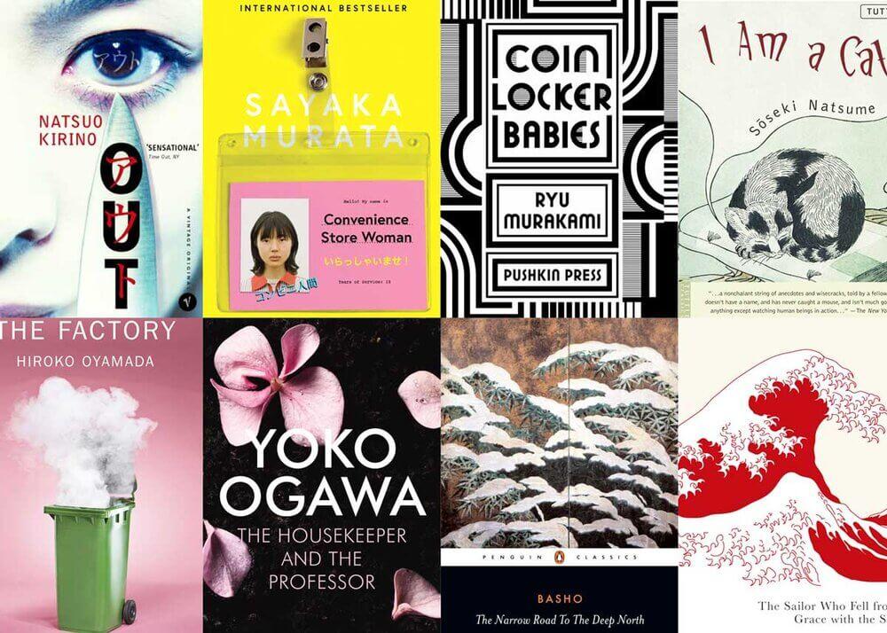 Японские авторы