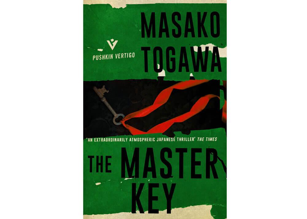 Японские авторы  Масако Тогава