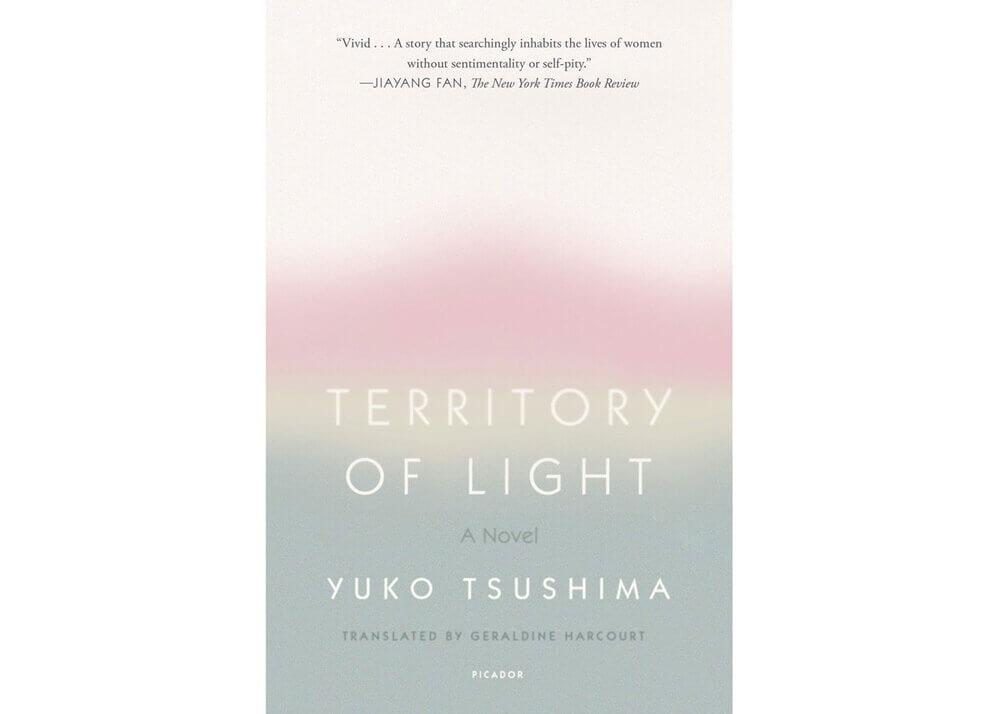 Японские авторы Юко Цусима