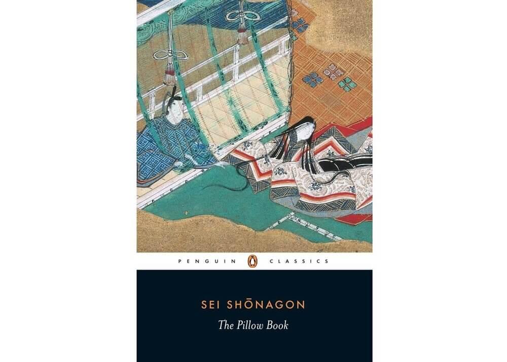 Японские авторы Сэй Шонагон