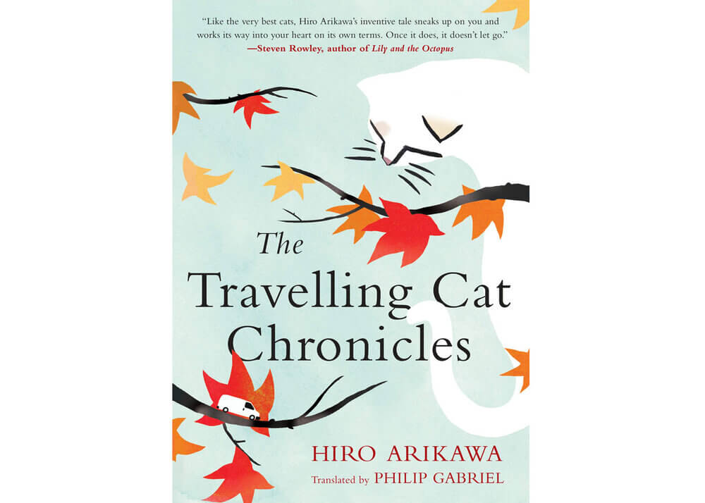 Японские авторы Хиро Арикава