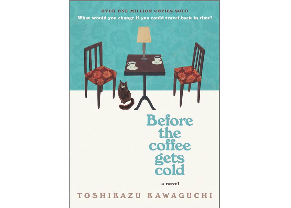 Японские авторы Тошиказу Кавагути