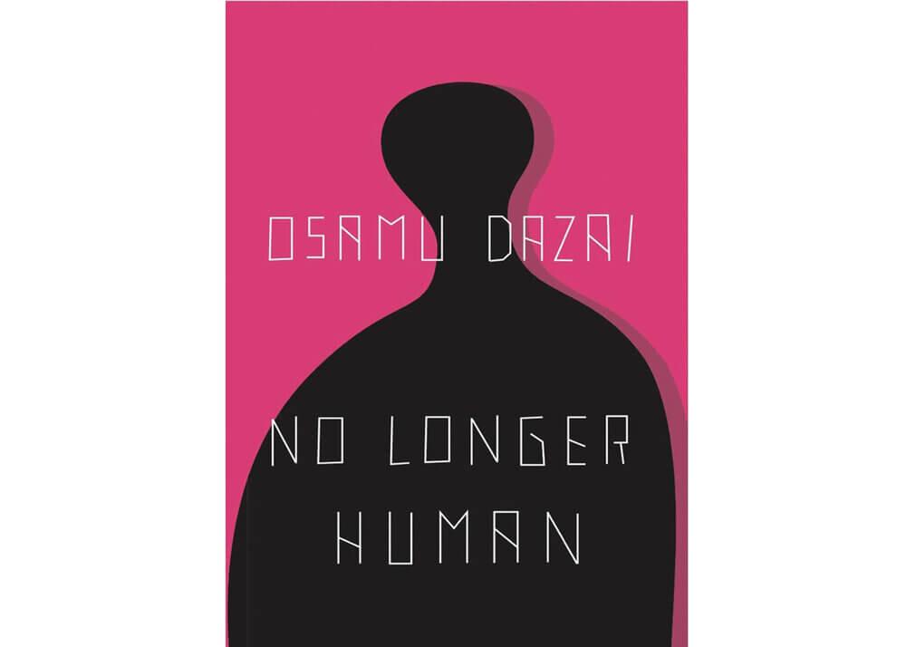 Японские авторы Осаму Дазай