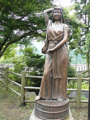 Амэ-но-Удзумэ