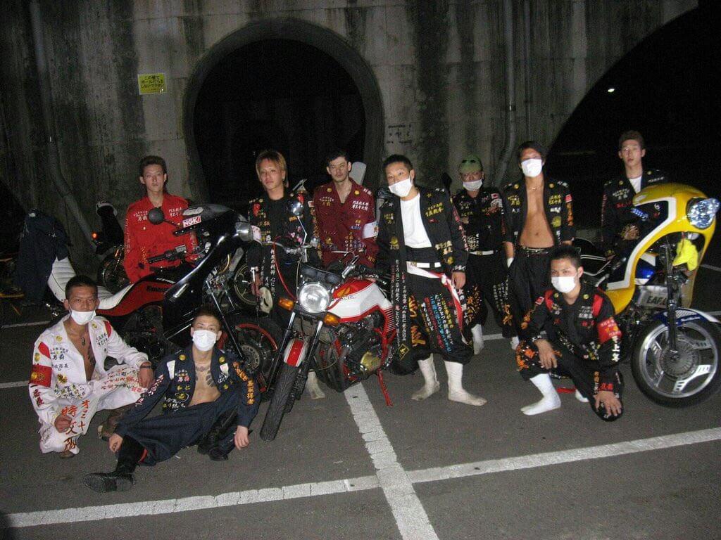 босодзоку банда